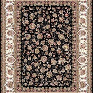Arshia Dark Blue Persian Rug